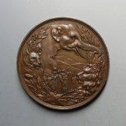 1888年荷兰动物学纪念铜章