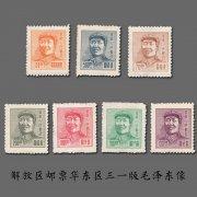 解放区万博manbetx官网华东区三一版毛泽东像