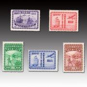 民纪25 1947年邮政总局成立