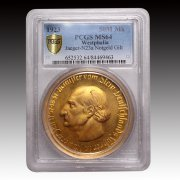 1923年德国紧急状态币 镀金 PCGS MS64 五千万