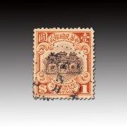 民国1913 普6 伦敦版 牌坊