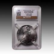 奥匈帝国泰勒银币1780年 源泰评级币 98分 大奶妈