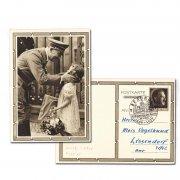 二战纳粹德国时期 明信片