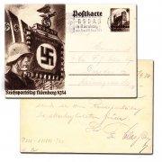 德国第二次大战时期邮资