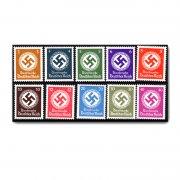 纳粹德国 1942年公务万博manbetx官网